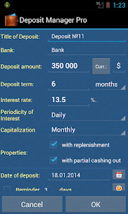 Deposit Manager