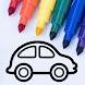 子供用 塗り絵ゲーム - お絵かき&塗り絵ブック