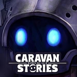 Caravan Stories | Chino Tradicional