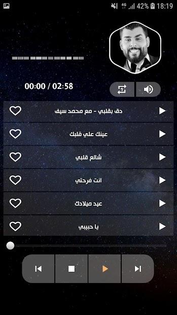 محمود التركي 2021 بدون نت | جديد screenshot 3