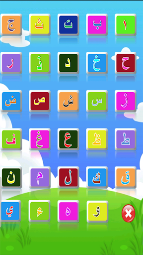 Paket Belajar Lengkap Anak 1.1.22 screenshots 3