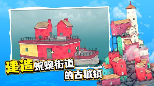 Building Town'Scaper 2.1.1 screenshots 3