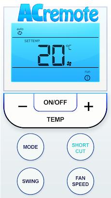 エアコンのリモートのおすすめ画像5