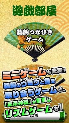 宇治市〜宇治茶と源氏物語のまち〜のおすすめ画像4