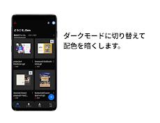 Adobe Acrobat Reader : PDF ビューア、エディター、クリエイターのおすすめ画像4