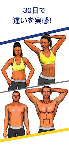 胸のトレーニング - 4週間のプログラムのおすすめ画像1