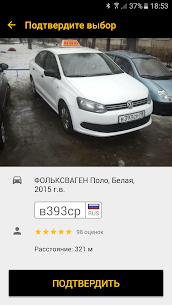 Такси 434343, Ижевск 4