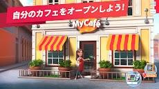 マイカフェ — レストランゲームのおすすめ画像1