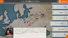欧陸戦争4 : ナポレオンのおすすめ画像4