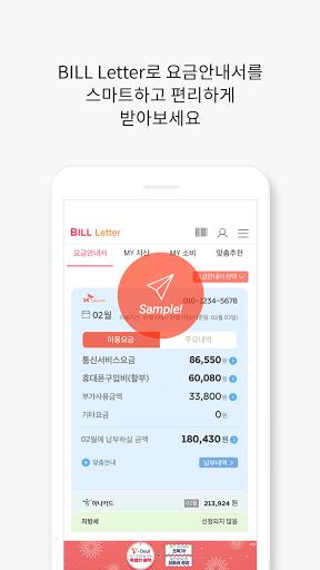 Bill Letter  screenshots 1