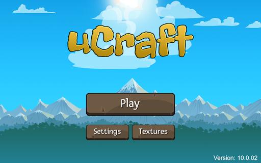 uCraft Free  screenshots 9
