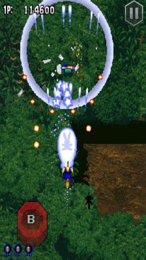 GUNBIRD classic  screenshots 10
