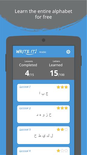 Write It! Arabic 3.1.11 screenshots 2