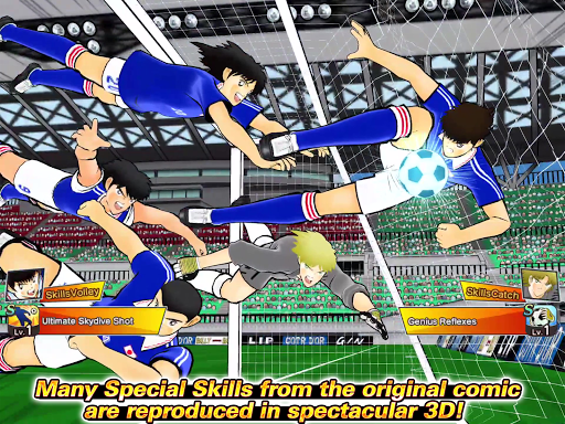 Captain Tsubasa (Flash Kicker): Dream Team  screenshots 9