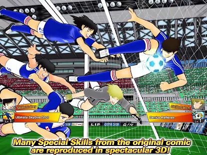 Captain Tsubasa (Flash Kicker): Dream Team screenshots 15