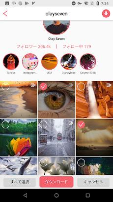 InsTake for Instagram - ビデオと写真のダウンロードのおすすめ画像3