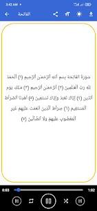 َQuran 2