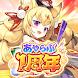 三極姫RE:BIRTH~DEFENCE~