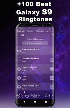 Galaxy S9+ 着信 音 ダウンロード 2021 | S9+ 通知 音のおすすめ画像1