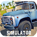 Russian Car Driver ZIL 130 - Androidアプリ