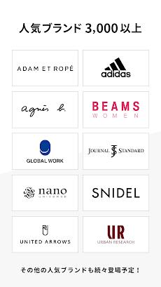Rakuten Fashion - 楽天ポイントが貯まる・使えるファッション通販アプリのおすすめ画像2