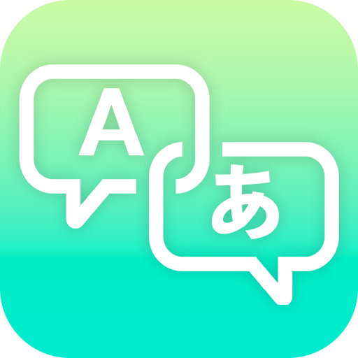 Easy Chat Translator: All Language