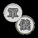 軍儀 Online - Androidアプリ