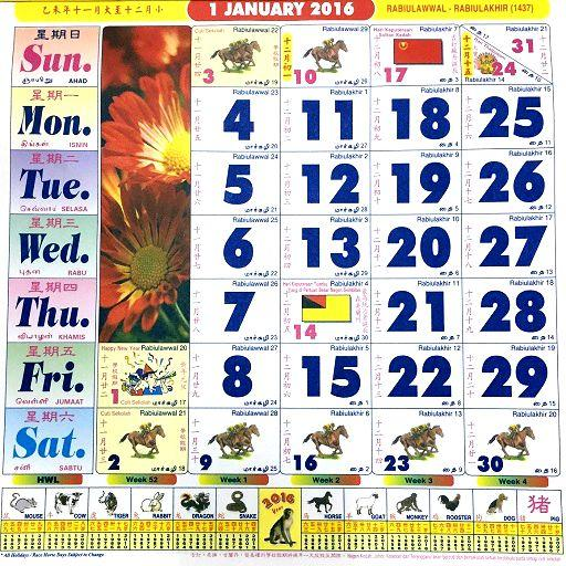 Malaysia Calendar 2021 (Horse)