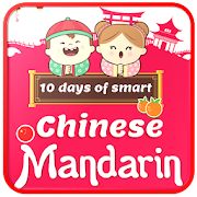 10 days of smart Chinese (Mandarin)