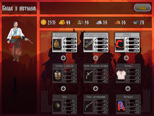 Cossacks 1.0.8 Screenshots 10