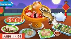中華レストラン-BabyBus 子ども・幼児向けお料理ゲームのおすすめ画像2