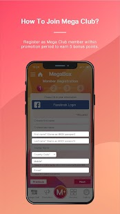 MegaBox Screenshot