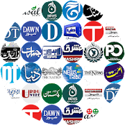 Pakistan News All