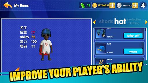Furious Goal(Ultimate Soccer Team) screenshots 3