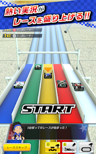 ミニ四駆 超速グランプリ 7