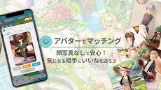 恋庭(Koiniwa)-ゲーム×マッチング-のおすすめ画像2