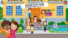 My Town : お友達の家のおすすめ画像2