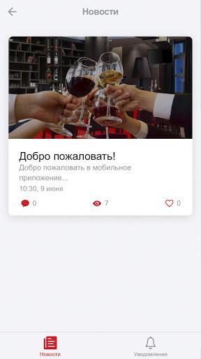 ALclub screenshot 3