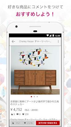 ROOM すきなモノが見つかる楽天のショッピングアプリのおすすめ画像4