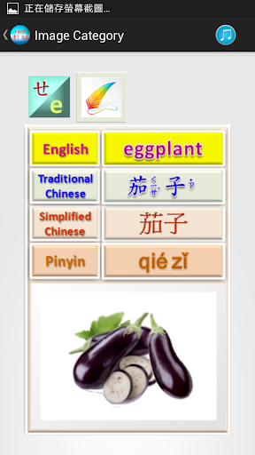 Chinese Phonetic Symbol 20A For PC Windows (7, 8, 10, 10X) & Mac Computer Image Number- 11