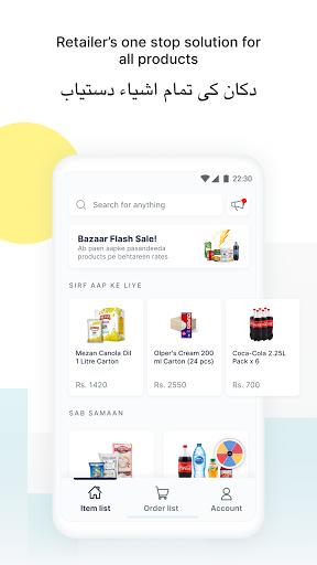 بازار Bazaar  screenshots 1