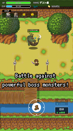 LevelUp RPG 2D  screenshots 3