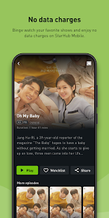 StarHub TV+ Screenshot