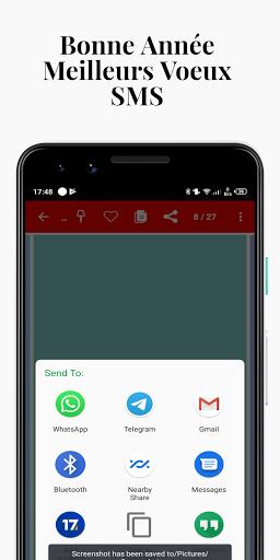 Bonne Annu00e9e Meilleurs Voeux SMS  Screenshots 8