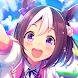 ウマ娘 プリティーダービー - Androidアプリ