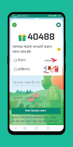 BINGO QUIZE android2mod screenshots 6