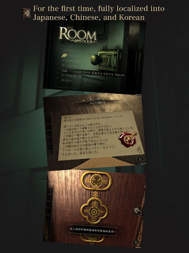 The Room (Asia) 1.0 Screenshots 10