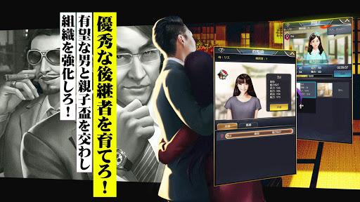 u6b32u671bu90fdu5e02 11 screenshots 12