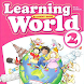 Learning World 2 - Androidアプリ