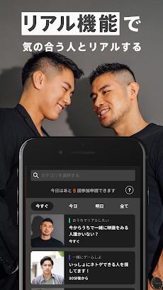 ゲイ(LGBT)ならAMBIRD ゲイ専用アプリ 距離が近いゲイとマッチング ゲイ出会いのおすすめ画像5